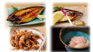 おさかな食材の調理例