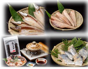おさかな料理の柴田屋商品ラインナップの一部